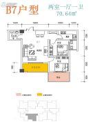 尚邦・25时区2室1厅1卫70平方米户型图
