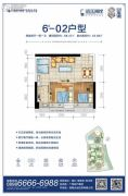 广物滨江海岸2室2厅1卫58--43平方米户型图