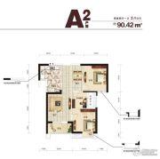 福星惠誉福星华府2室2厅1卫90平方米户型图