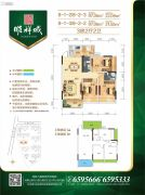 顺祥城2室2厅2卫97平方米户型图