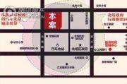 智佳花苑交通图