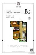 京海铭筑2室2厅1卫88平方米户型图