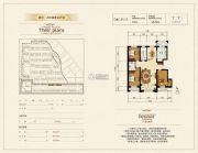 银河太阳城3室2厅2卫137平方米户型图