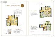 保利印江南5室2厅5卫192平方米户型图