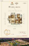嘉和城4室2厅2卫110平方米户型图