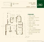 公园360°悦丽园3室2厅2卫137平方米户型图