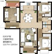上海公馆旗舰版3室2厅2卫115--119平方米户型图