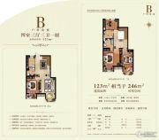 跃界4室3厅3卫123平方米户型图
