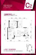 融创天府逸家3室2厅2卫96--114平方米户型图