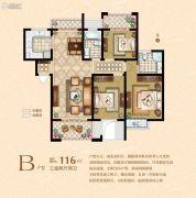 隆胜兰郡3室2厅2卫116平方米户型图