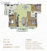 景鸿东湖翡翠3室2厅2卫117--128平方米户型图