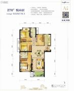 龙湖紫宸4室2厅2卫123平方米户型图