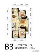 观山悦公馆3室2厅1卫110平方米户型图