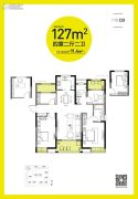 凯德汇豪时代4室2厅2卫0平方米户型图