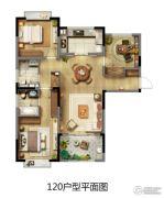 华新城�Z园3室2厅2卫120平方米户型图