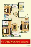 翰林壹品3室2厅2卫126平方米户型图