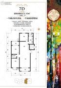 五龙湾・府东天地3室2厅1卫151平方米户型图