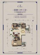 粤泰荣廷府4室2厅2卫169平方米户型图
