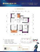 西粤京基城四期4室2厅2卫112平方米户型图