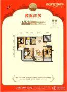 碧桂园东海岸3室2厅1卫93--96平方米户型图