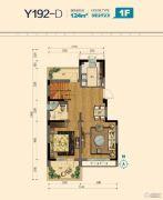 碧桂园・官厅湖3室2厅3卫124平方米户型图