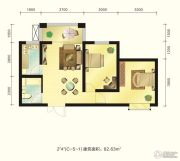 新元绿洲2室2厅1卫82平方米户型图