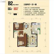 泛亚城邦3室2厅1卫68平方米户型图