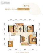 芙蓉万国城MOMA3室2厅2卫108平方米户型图