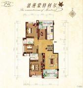 益通・枫情尚城4室2厅2卫124平方米户型图