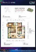 融城・昆明湖4室2厅2卫133平方米户型图