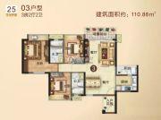 御景豪园3室2厅2卫110平方米户型图