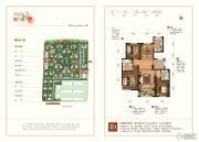 北京城建・琨廷3室2厅2卫123--124平方米户型图