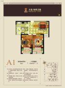 万晟・凤凰美地2室2厅1卫89平方米户型图