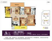 尚都名苑4室2厅2卫0平方米户型图