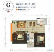 万宏国际2室2厅1卫83--87平方米户型图