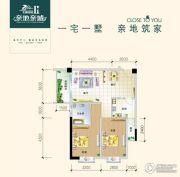 慢哉2室2厅1卫79平方米户型图