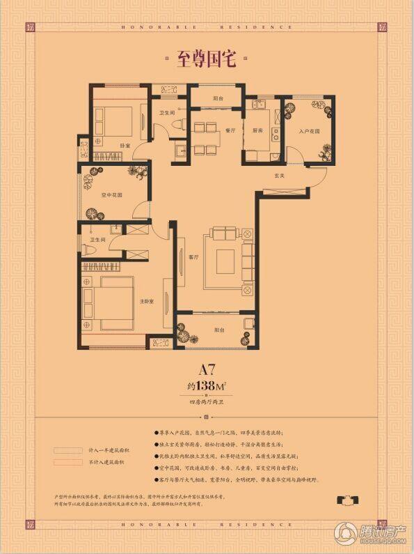 六安_海亮·官邸_图片展示|楼盘动态|房产图库|报价