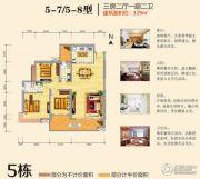 神憩乾珑3室2厅2卫129平方米户型图