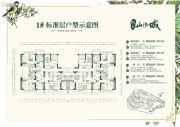 福州恒大山水城2室1厅1卫56--77平方米户型图