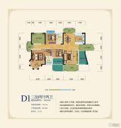 洞庭美域3室2厅2卫152平方米户型图
