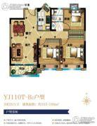 碧桂园天玺3室2厅1卫105--108平方米户型图