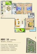 锦绣江南3室2厅2卫144平方米户型图