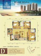 江景郦城3室2厅2卫119平方米户型图