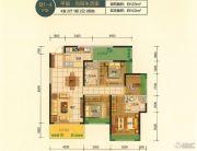 蓝光・林肯公园4室2厅2卫123平方米户型图