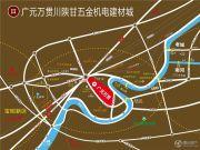 广元万贯川陕甘五金机电建材城交通图