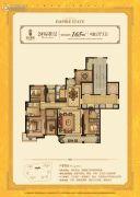 平阳滨江壹号4室2厅3卫165平方米户型图