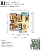 海港城3室2厅3卫116平方米户型图
