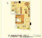 东方新卡纳1室2厅1卫56平方米户型图