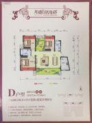 邦盛凤凰城3室2厅2卫137平方米户型图