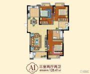 御水景城3室2厅2卫128平方米户型图